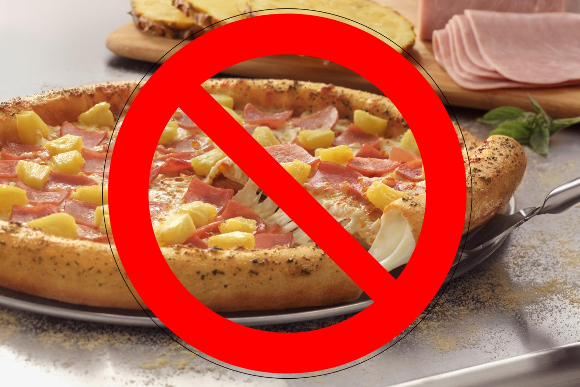 Presidente de Islandia quiere prohibir la pizza hawaiana