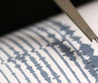 Sismo afecta a 6 regiones de Chile