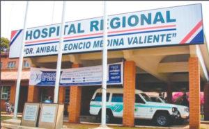 Nuevo caso de abuso sexual, esta vez en Hospital Regional