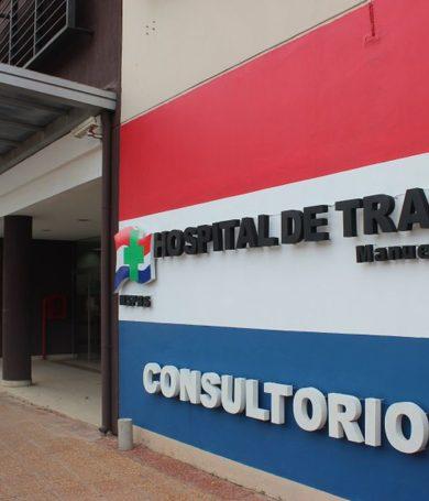 Funcionarios del Hospital del Trauma se manifiestan por mayor presupuesto